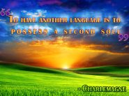 Charlemagne_Quote